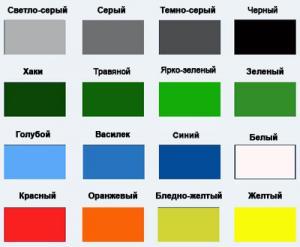 Возможные варианты по цвету ткани