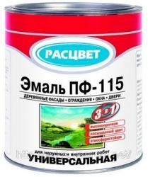 Краска ПФ 115 универсальная эмаль